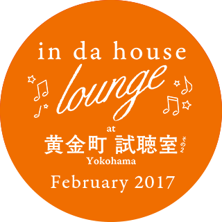 in da house lounge February 2017